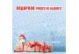 Подарков много не бывает! Спешите!