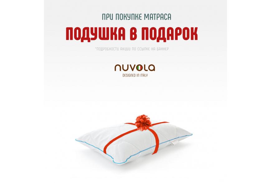 Спешите! Только в марте к каждому матрасу* подушка в подарок!