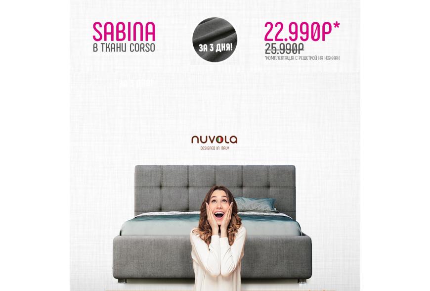 Акция! Кровать с ПМ + матрас с дополнительной выгодой 4000 рублей и доставкой за 3 дня!
