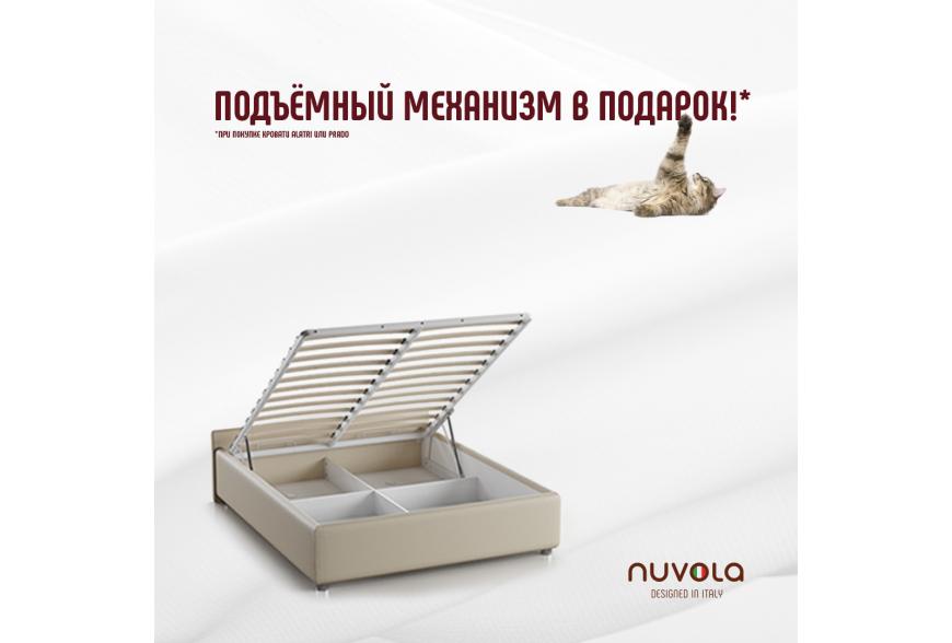 Подъемный механизм и ящик для белья в подарок? Да!